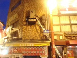 給水管の取替え工事 神戸市 南京町 飲食店