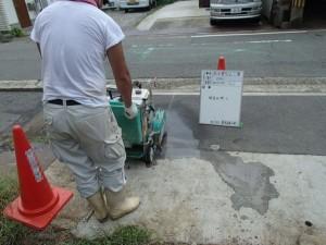 給水管の分岐工事 神戸市