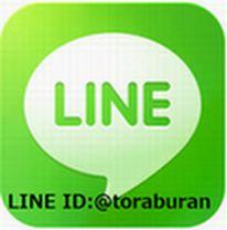 LINE公式アカウントができました。