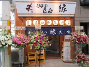 串カツ屋 開店改装 神戸市 須磨区