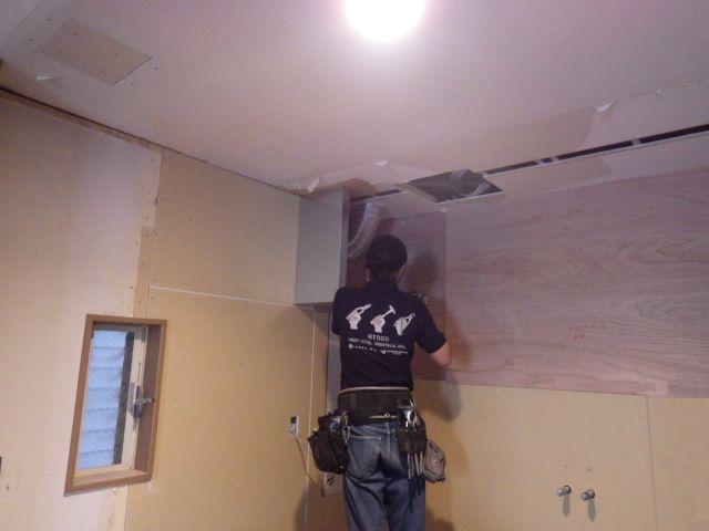 台所 キッチン リフォーム 移設 施工