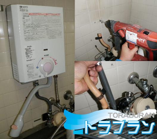 キッチン 給湯器 瞬間 湯沸し器 ノーリツ 交換工事