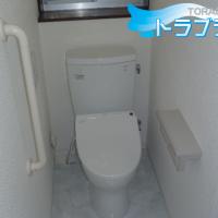 トイレ 設置工事 TOTO ピュアレストQR ウォシュレット 手すり