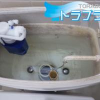 トイレ ボールタップ オーバーフロー 補修 修繕