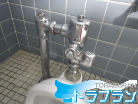 トイレ 和式 フラッシュバルブ 交換
