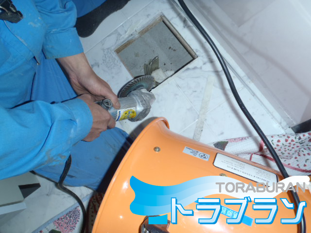 集塵 ポータブルファン 送風機 電気のこぎり 屋内作業