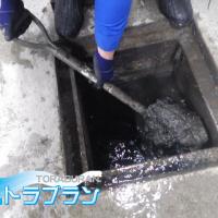 地下ピット 駐車場 集水桝 洗浄清掃 手作業