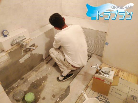 浴槽交換 ホテル タイル貼替 リフォーム トラブラン 神戸