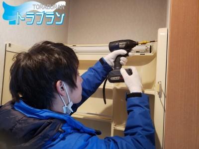 洗面化粧台 交換工事 神戸 トラブラン 取替え