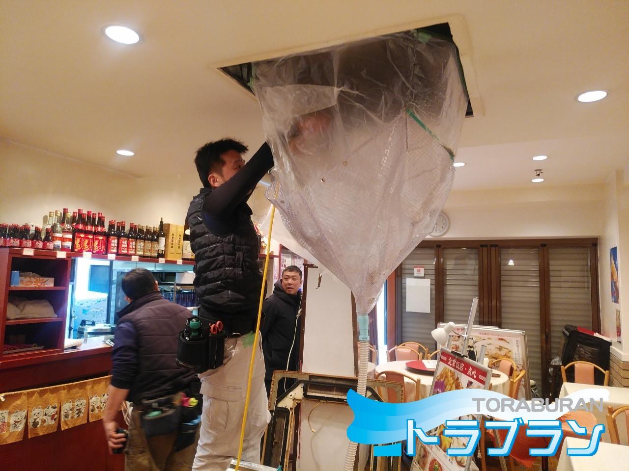 業務用 エアコン クリーニング 高圧洗浄 トラブラン