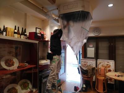 業務用エアコン 内部拭き掃除 クリーニング トラブラン