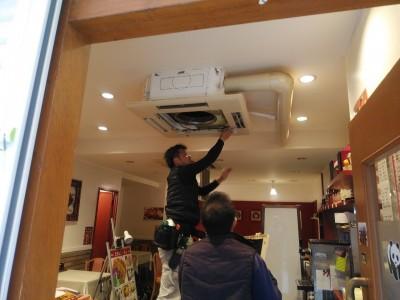 業務用エアコン カバー 取付け 清掃後 トラブラン