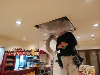 エアコン洗浄 飲食店 洗浄シート 設置 トラブラン 神戸