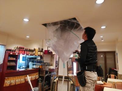 エアコン洗浄カバー 取付け 洗浄作業 店舗 トラブラン
