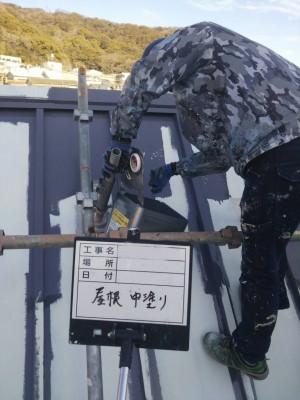 屋根 作業中 中塗り リフォーム 戸建て 神戸市 トラブラン