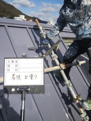 屋根 作業中 上塗り リフォーム 戸建て 神戸市 トラブラン