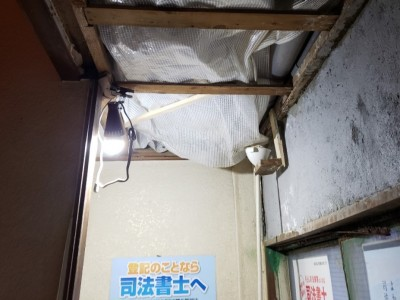 天井リフォーム施工前 ビル 店舗 トラブラン