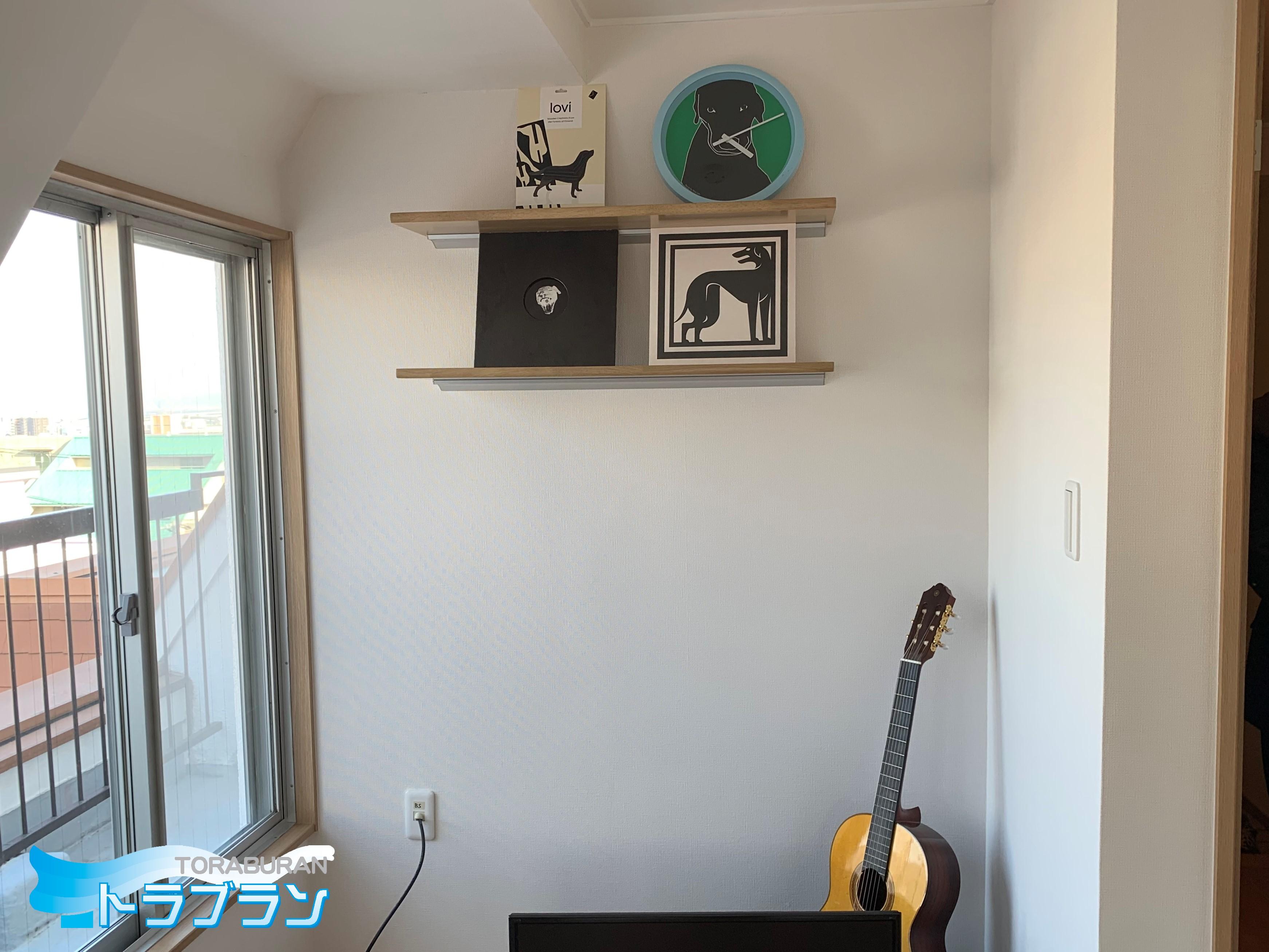 ステイホーム コロナ 緊急事態宣言 自宅待機 トラブラン 神戸市