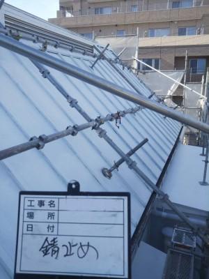 屋根 塗装修繕 錆止め 作業中 神戸市 トラブラン