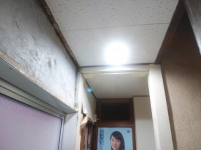 木下地 造作 作業 ジプトーン 天井材 施工 神戸市 トラブラン
