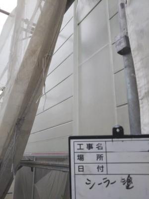 戸建 塗装修繕 シーラー塗 作業中 神戸市 トラブラン