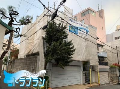 雨漏り 外壁修繕工事  塗装 神戸市 トラブラン