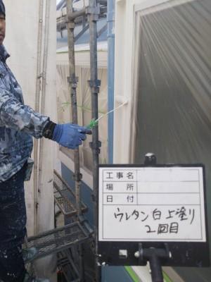 ウレタン塗装2回目 外壁塗装工事 リフォーム 神戸市 トラブラン