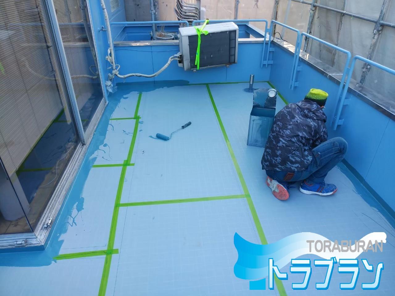 ベランダ バルコニー 防水工事 リフォーム 神戸市 トラブラン