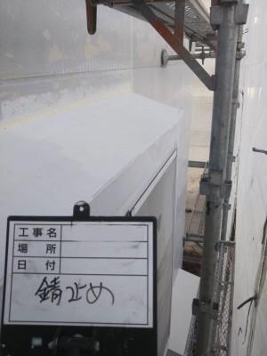 出窓 錆止め塗装 リフォーム 兵庫区 長田区 トラブラン