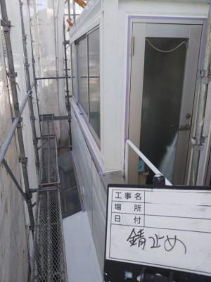 バルコニー 錆止め塗装 リフォーム 中央区 須磨区 トラブラン