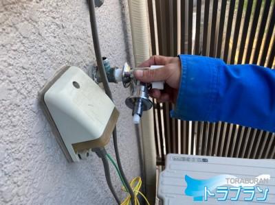 洗濯水栓交換 水栓交換 水漏れ ピタットくん トラブラン 神戸市