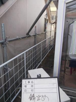 手すり 錆止め塗装 リフォーム サンルーム 中央区 須磨区 トラブラン