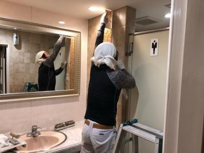LIXIL ガラスモザイク スターダスト トイレ リフォーム トラブラン
