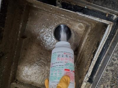 排水トラップ 薬品使用 詰まり解消 トラブラン 神戸市