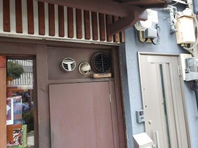 排気口清掃 コロナ対策 補助金 神戸市 個人事業主 トラブラン