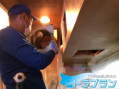 店舗 換気扇 清掃 洗浄 コロナ対策 給付金 神戸市 トラブラン