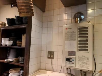 給湯器 破損 台風 被害 天井 漏水 神戸市 トラブラン