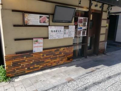 店舗 飲食店 コーディネート 台風被害 神戸市 トラブラン