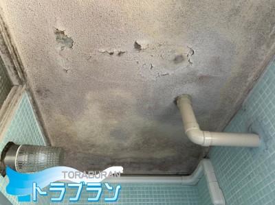 団地浴室 天井塗装 タイル  施工前 神戸市 トラブラン
