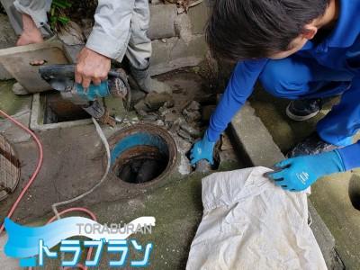 漏水修繕 配管 給湯器 洗面台 トイレ 神戸市 トラブラン