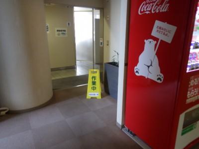 和式トイレ トイレ 工事 施工 看板 神戸市 トラブラン