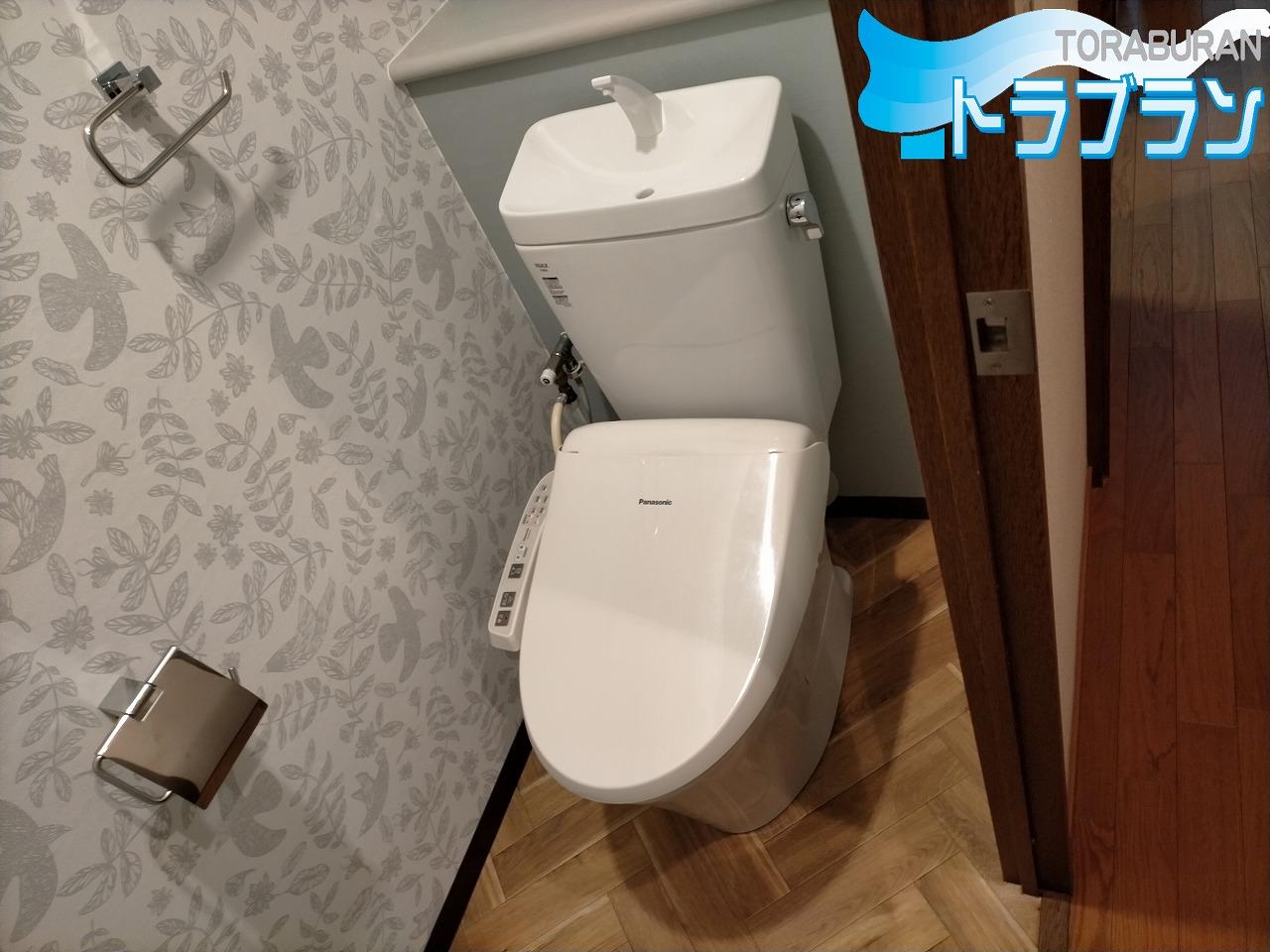 トイレ 交換工事 トイレのリフォーム 神戸市 トラブラン