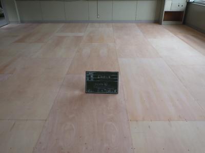 コンパネ 貼り 完了 床 施設 神戸市 トラブラン