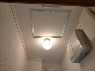 天井 点検口 トイレ 給湯管交換 漏水 神戸市 トラブラン