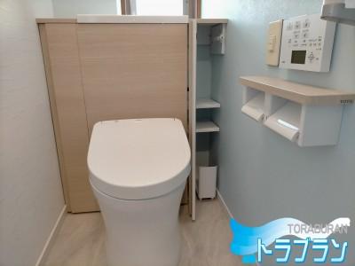 トイレ 水漏れ 漏水 老朽化 取替工事 神戸市 トラブラン