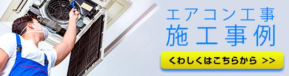 https://www.katsuhara-s.com/files/cat_12/cat11_bnr.jpg