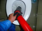 トイレ詰まり状況