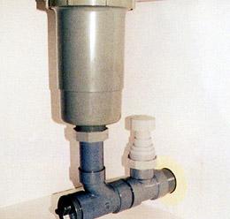 ミニドルゴ:台所流し・横管用